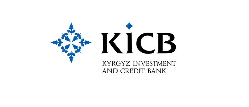 ЗАО Кыргызский Инвестиционно-Кредитный Банк (KICB)