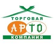 """ОсОО """"АРТО"""" Азиатская Региональная Торговая Организация"""