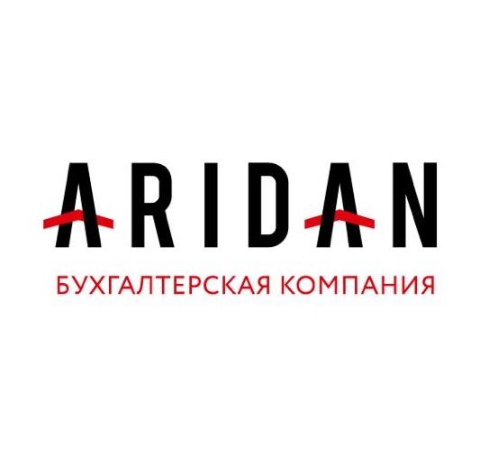 Аридан